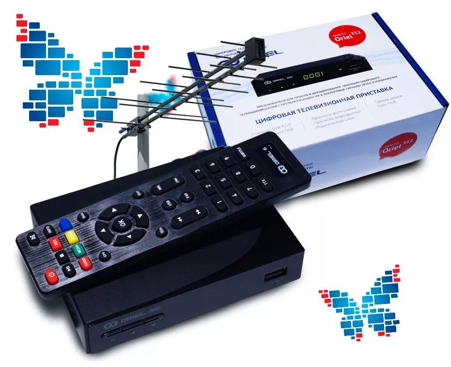 Смотри «цифру»:Обновление программного обеспечения цифровой ТВ-приставки