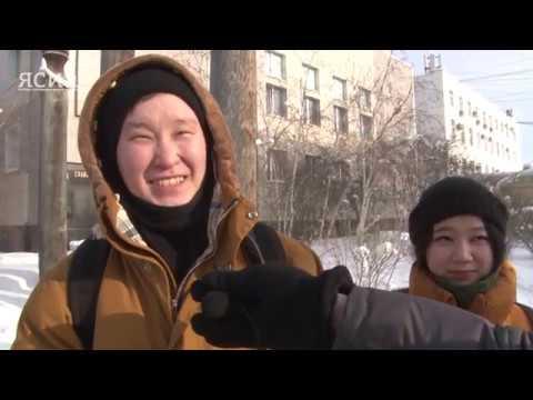 Видеоопрос: Якутяне о мерах поддержки многодетных семей, предложенных Владимиром Путиным