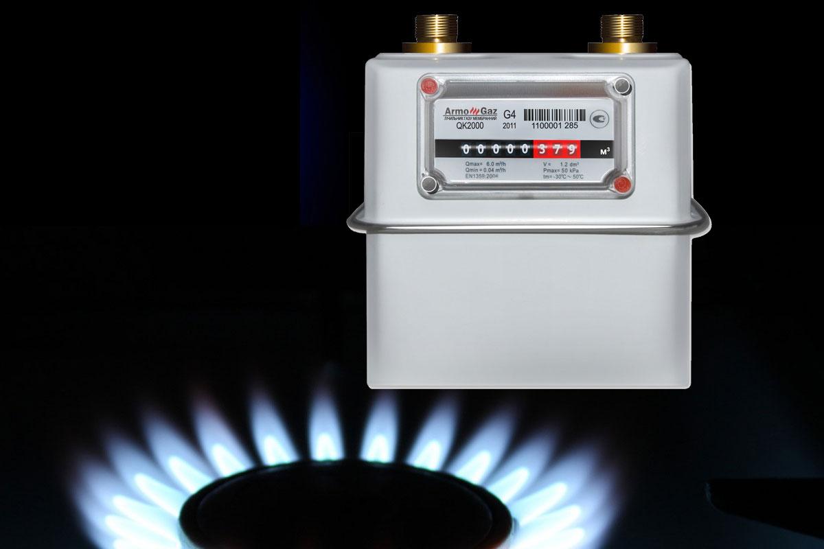 """Правительство отказалось от установки """"умных счетчиков"""" газа"""