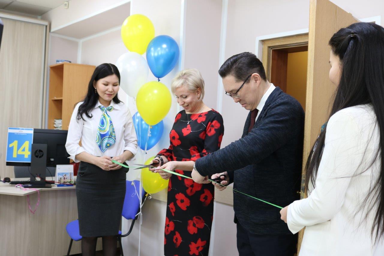 Начал работу расчетный центр Энергосбыта Якутскэнерго для юридических лиц