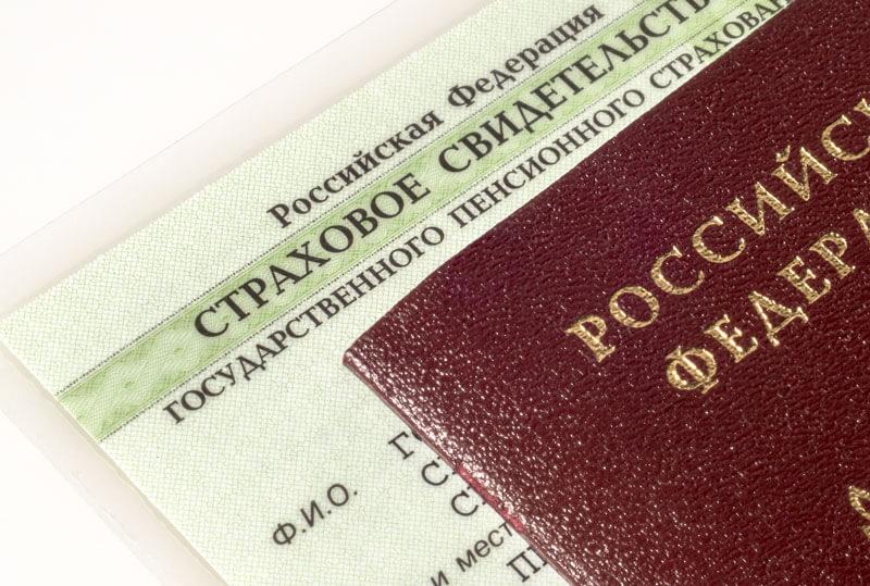 При трудоустройстве от россиян не будут требовать СНИЛС