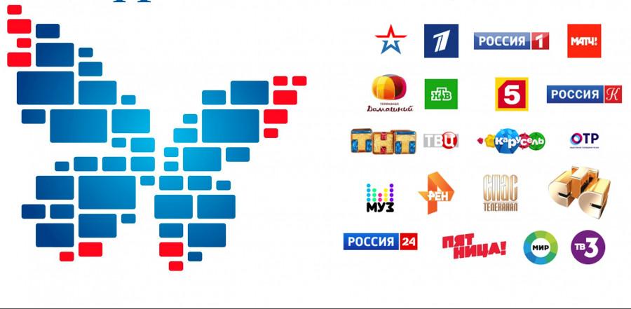 500 волонтеров помогут жителям Якутии перейти на цифровое телевидение
