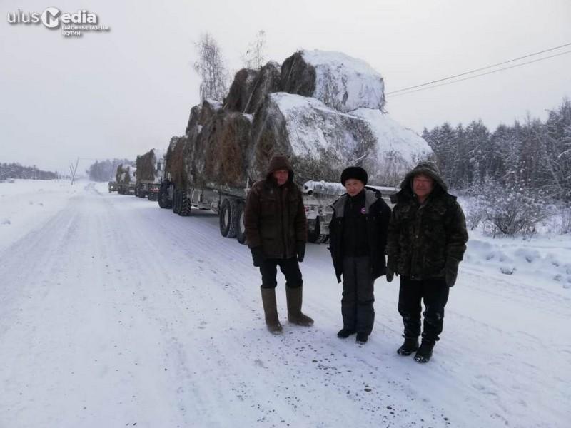 Завоз грубых кормов из Амги в Усть-Майский район завершен