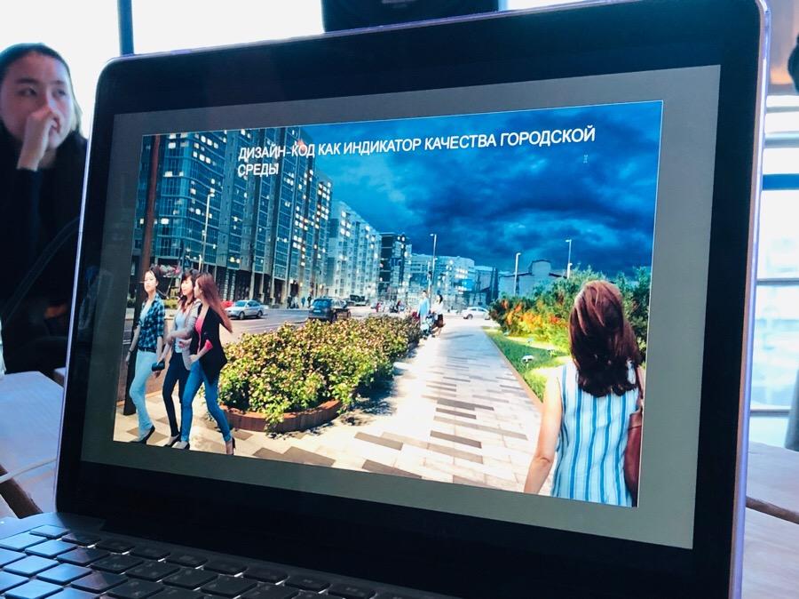 Дизайн-код Якутска разработают к 2022 году