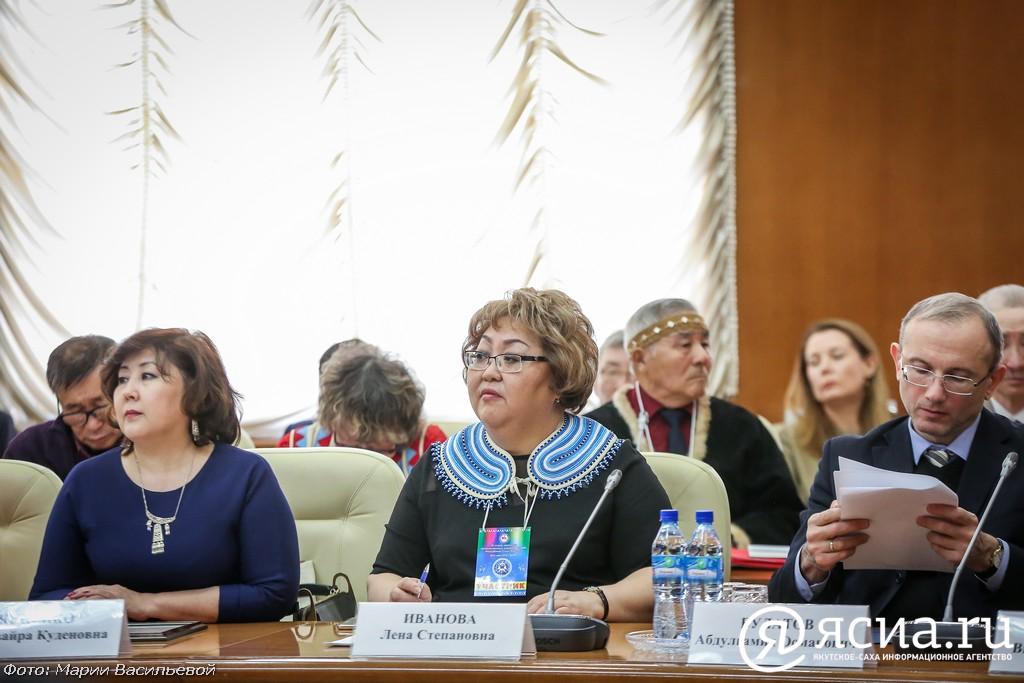 Лена Иванова назначена на должность Уполномоченного по правам КМНС
