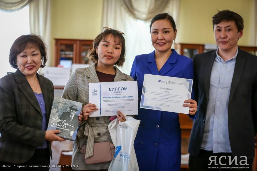 Объявлены победителей первого виртуального конкурса чтецов на языке КМНС