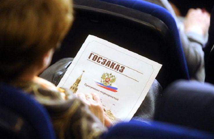 На должность руководителя Службы госзаказчика Якутии рассматривается пять кандидатур