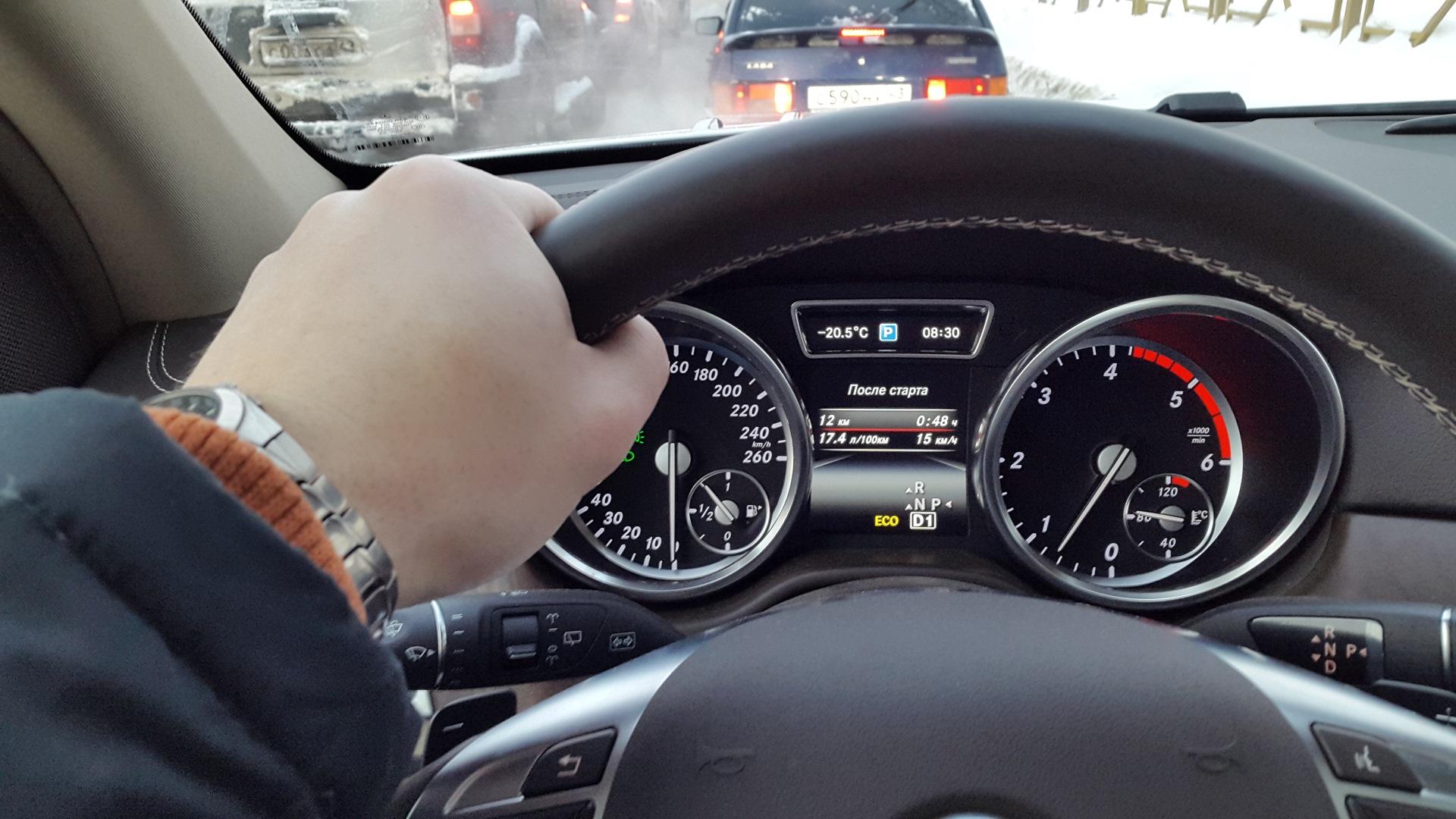 """Не попадайтесь Никите за рулём: Страховщики назвали самые """"аварийные"""" имена водителей"""