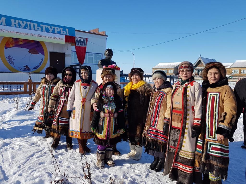 В Нижнеколымском улусе прошёл съезд юкагирского народа