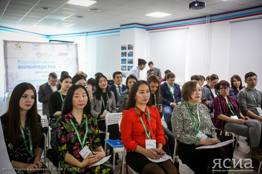В Якутске стартовал первый форум корпоративного добровольчества