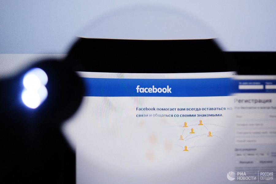 Данные миллионов пользователей Facebook утекли в открытый доступ