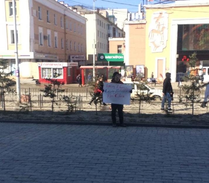 """Мэрия Якутска прокомментировала одиночный пикет по """"обмену квартиры"""""""