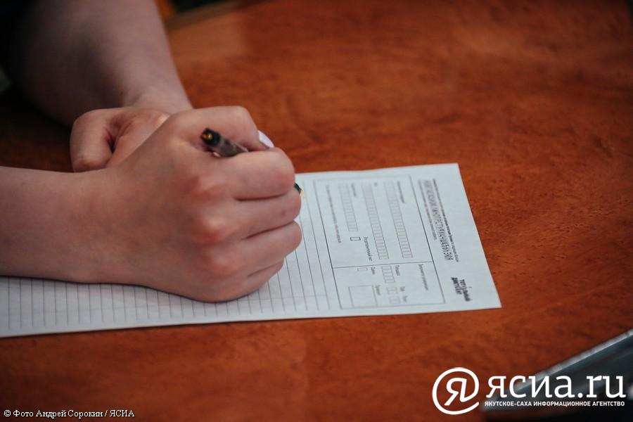 Тотальный диктант впервые напишут в ОАЭ, Перу и Мьянме