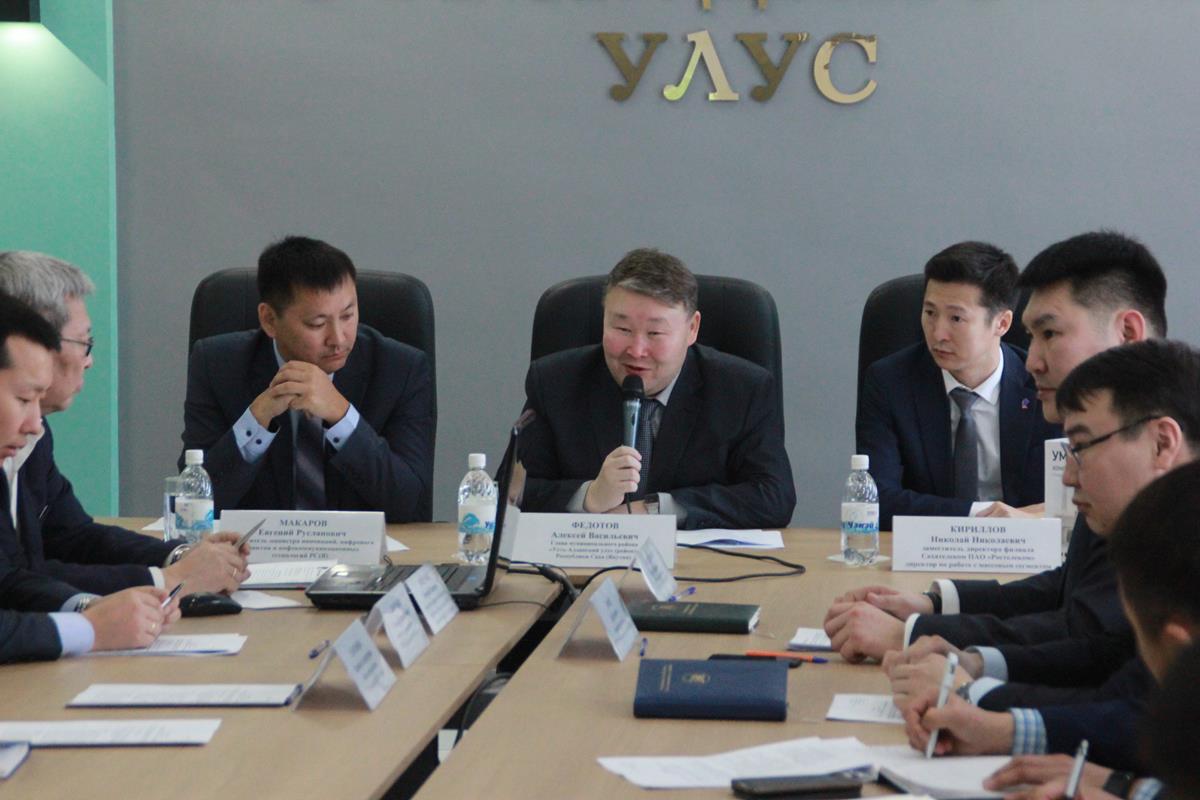 В Усть-Алдане увеличат скорость мобильного интернета и проведут оптоволокно до наслегов