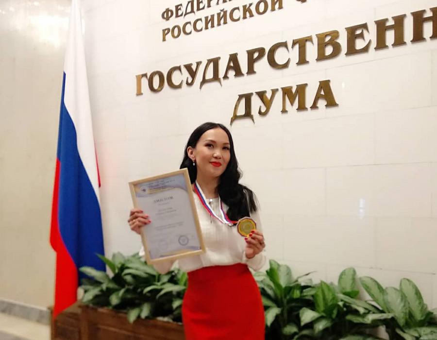 Якутянка Надежда Мухоплева стала лауреатом Всероссийского конкурса «Педагогический дебют»