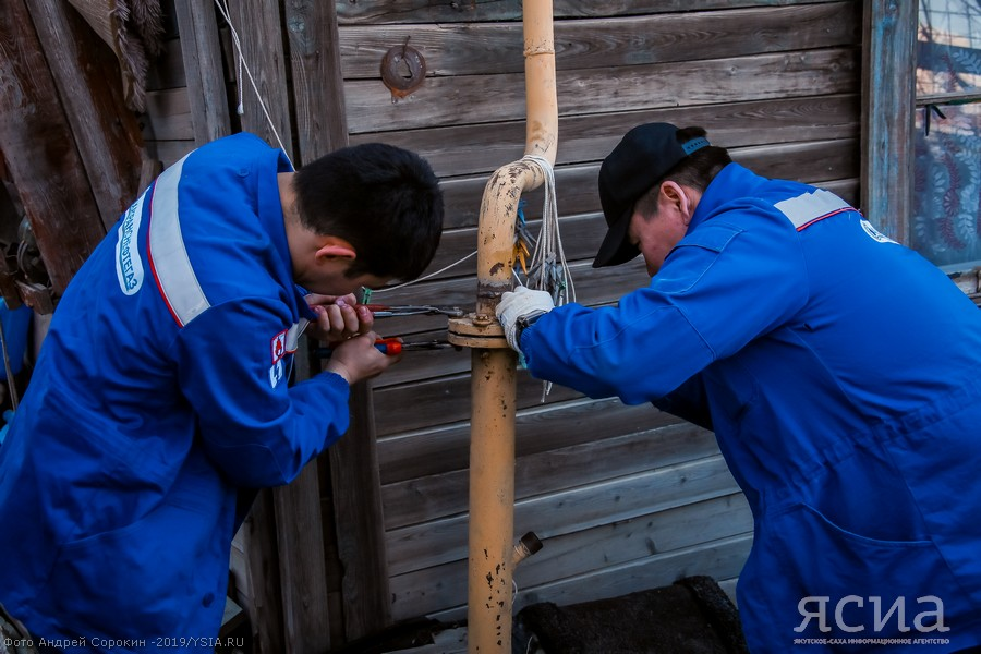 В Якутске сегодня от газа будут отключены еще 263 квартиры