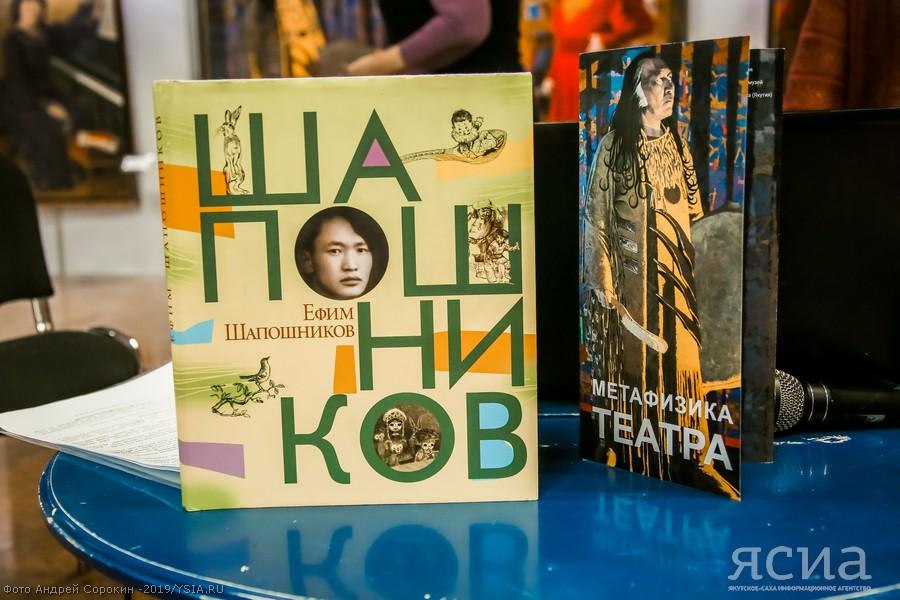 Дочери известного якутского художника Ефима Шапошникова рассказали о своей творческой династии