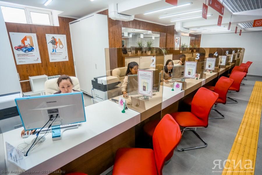 Власти Якутии модернизируют многофункциональные центры