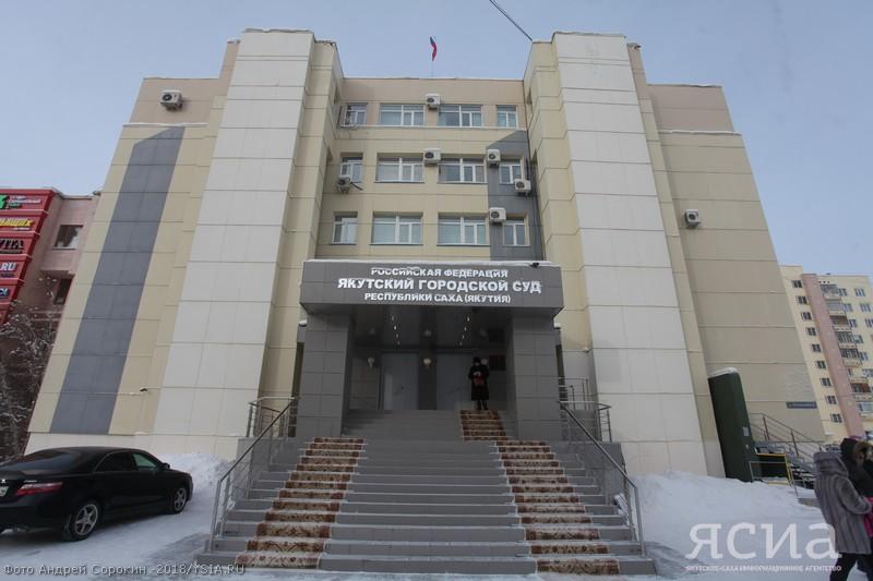 """Директору """"Единого юридического центра"""" продлили срок содержания под стражей"""