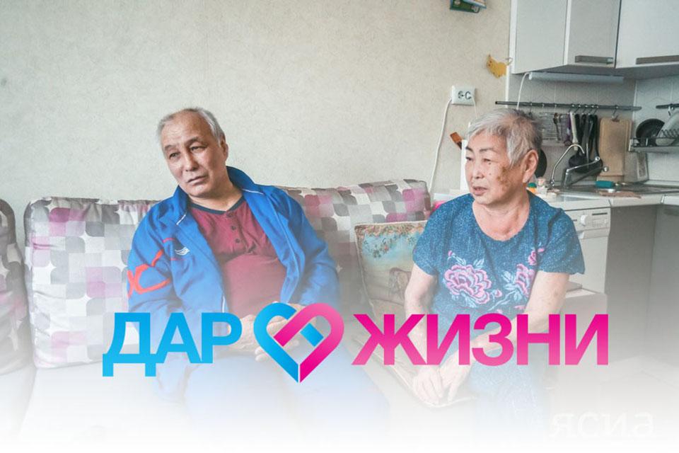 """""""Дар жизни"""": Истории якутян, переживших трансплантацию органов"""