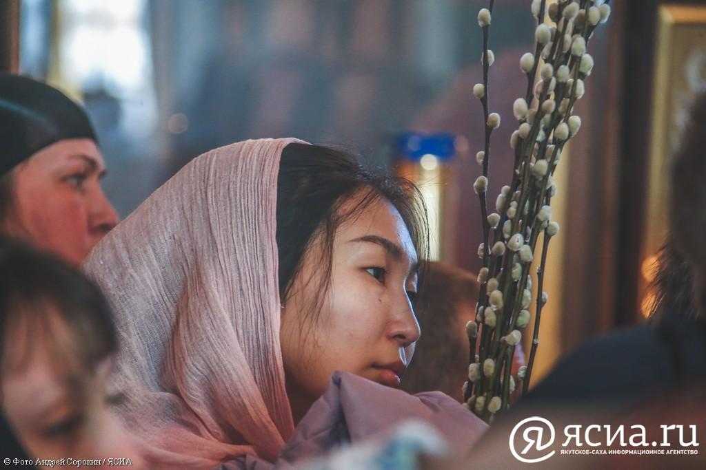 Пасха 2019: что делают в Вербное воскресенье