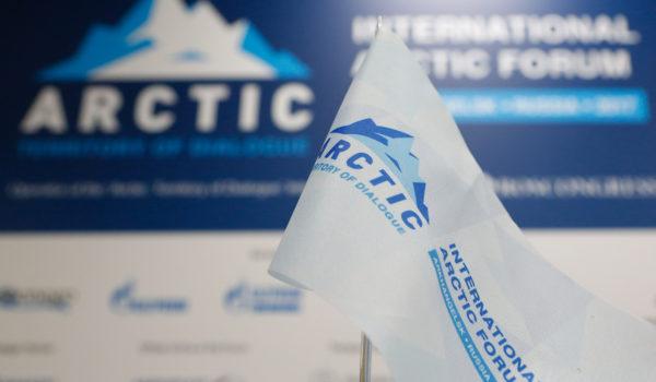 На Международном арктическом форуме Якутия подпишет соглашение о подготовке кадров для судостроения
