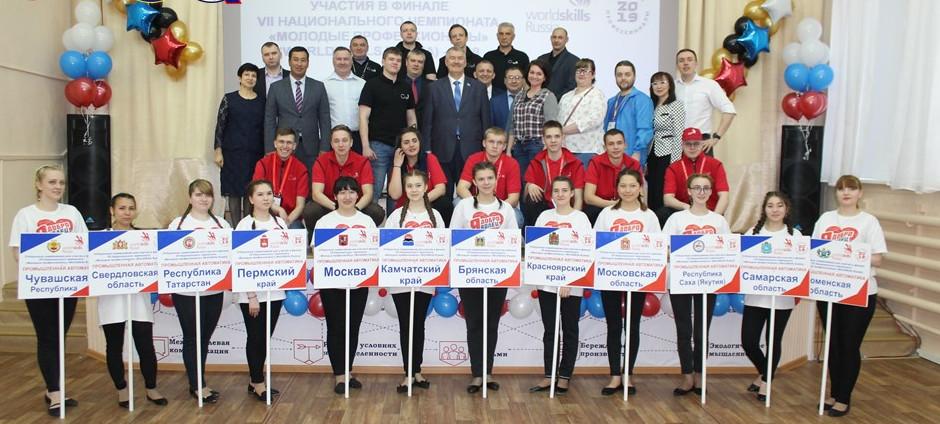 В Мирнинском техколледже начались отборочные соревнования чемпионата «Молодые профессионалы»