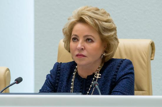 Матвиенко поручила разработать законопроект о запрете микрокредитов под залог жилья