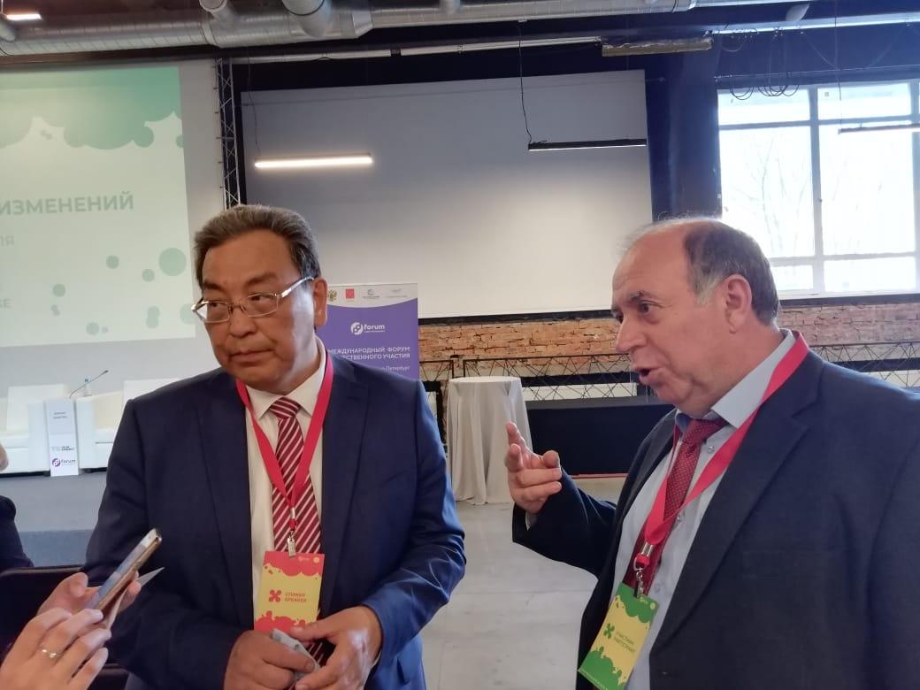 Министр финансов Якутии выступил на международном форуме по инициативному бюджетированию