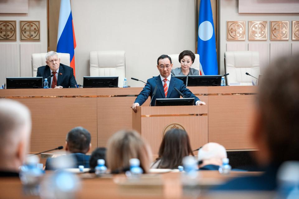 Отчет о результатах деятельности исполнительных органов государственной власти РС(Я) в Ил Тумэне