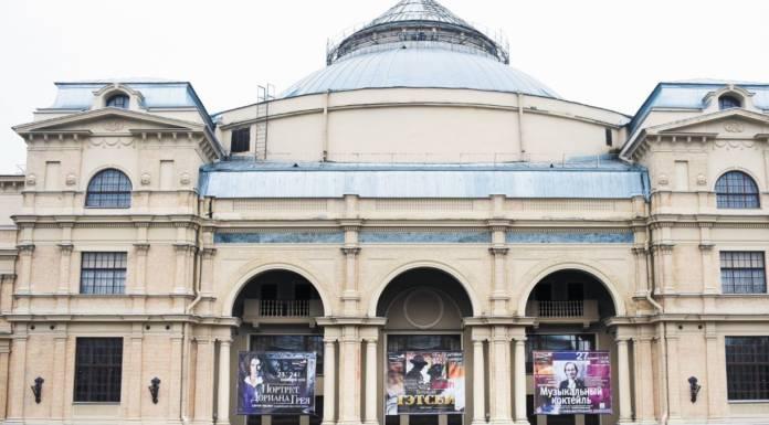 Петербургский мюзик-холл и Филармония Якутия организуют взаимные гастроли и обмен солистами