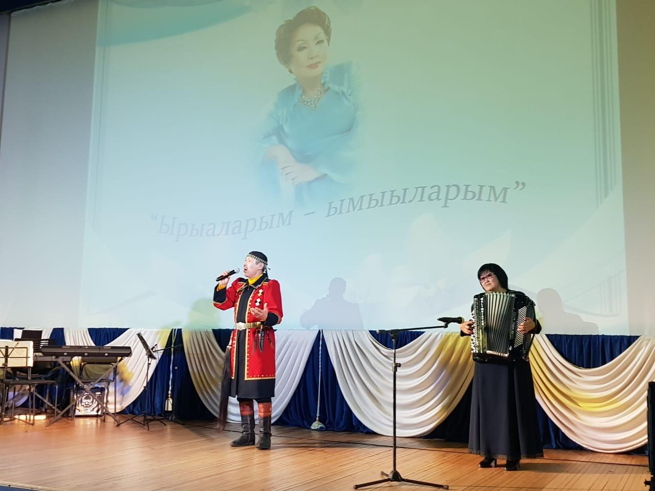 В Горном улусе провели очередной конкурс исполнителей песен Раисы Захаровой