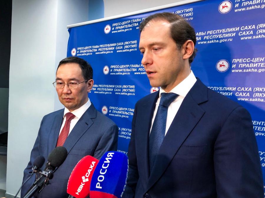 Денис Мантуров: IT-парк и ТОР - востребованные инструменты для поддержки резидентов