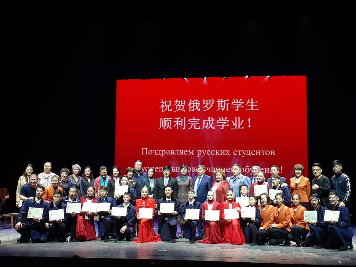 В Якутию вернулись выпускники Пекинского колледжа