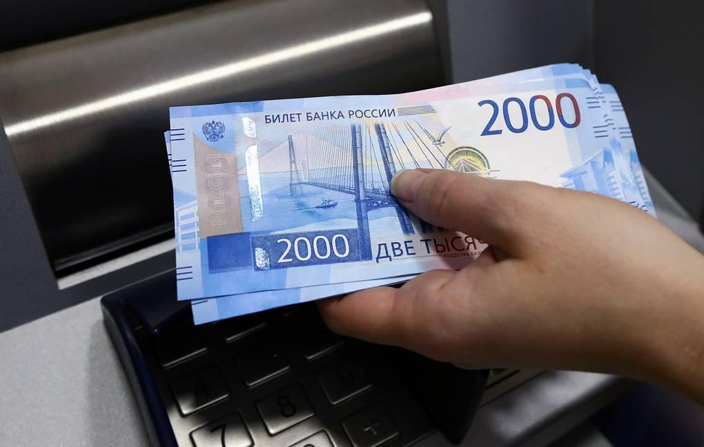 Минэкономразвития прогнозирует рост реальных доходов россиян