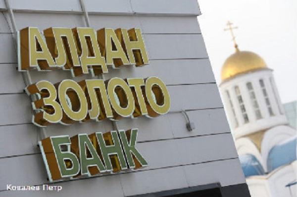 Суд арестовал имущество бывших руководителей якутского банка на 1,5 млрд рублей