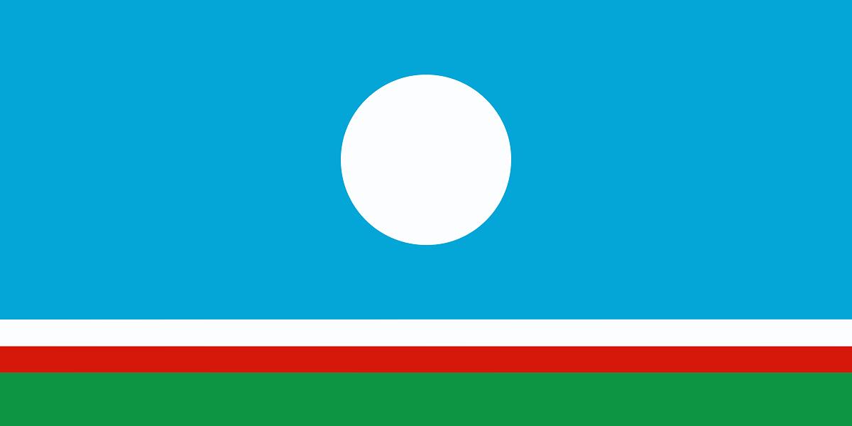 О награждении государственной наградой Республики Саха (Якутия)