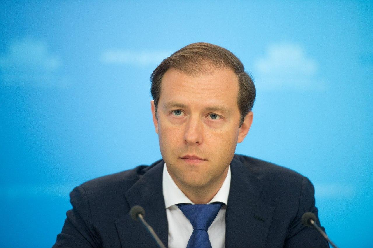 На установку первой сваи Жатайской судоверфи приедет министр промышленности РФ