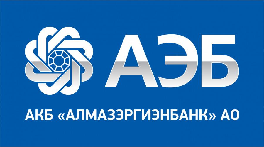 Алмазэргиэнбанк предупреждает клиентов о простое в работе приложений «АЭБ Онлайн» и «АЭБ Бизнес»