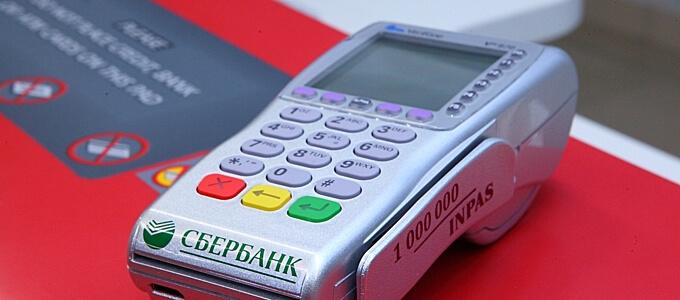Сбербанк представляет услугу снятия наличных в кассе магазина при безналичной оплате покупки