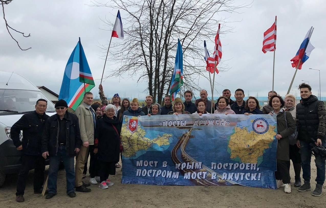 На Крымском мосту стартовала акция в поддержку возведения моста через Лену