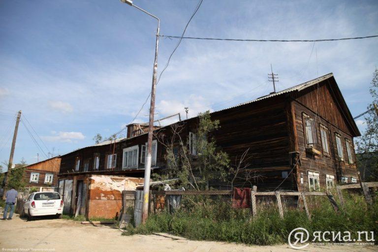 Михаил Мишустин: Программу переселения из аварийного жилья в ДФО останавливать нельзя