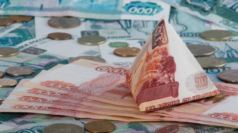 Пострадавшим вкладчикам финансовых пирамид положена компенсация до 35 тысяч рублей