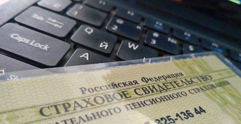 В Якутии переход на новую форму СНИЛС пройдет постепенно