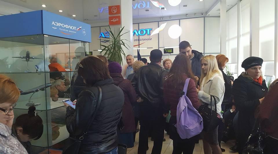 В России предложили продавать льготные авиабилеты онлайн