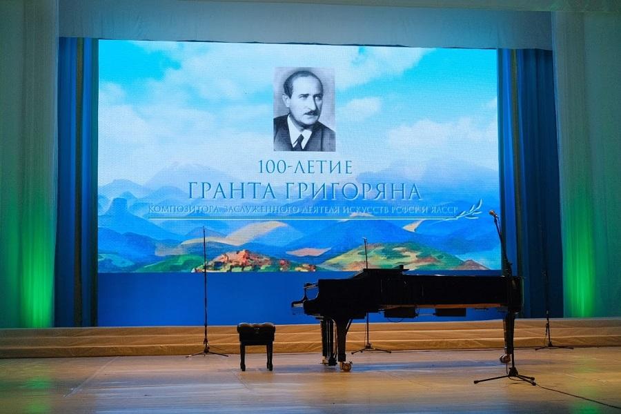 Посвящение Григоряну: Дружба и культурное сотрудничество Якутии и Армении продолжатся