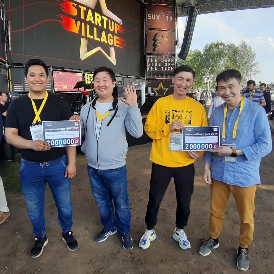 Якутские компании победили в финале StartUp Village в Сколково