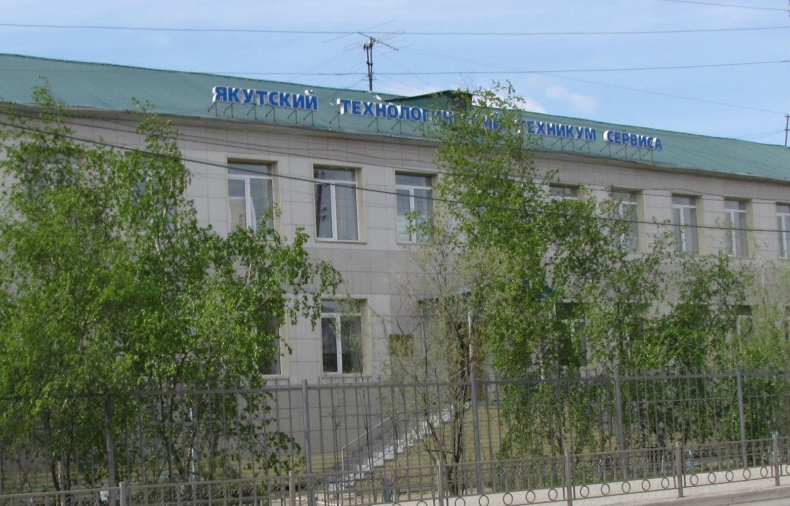 Якутский технологический техникум сервиса снова попал в Топ-100 лучших колледжей России