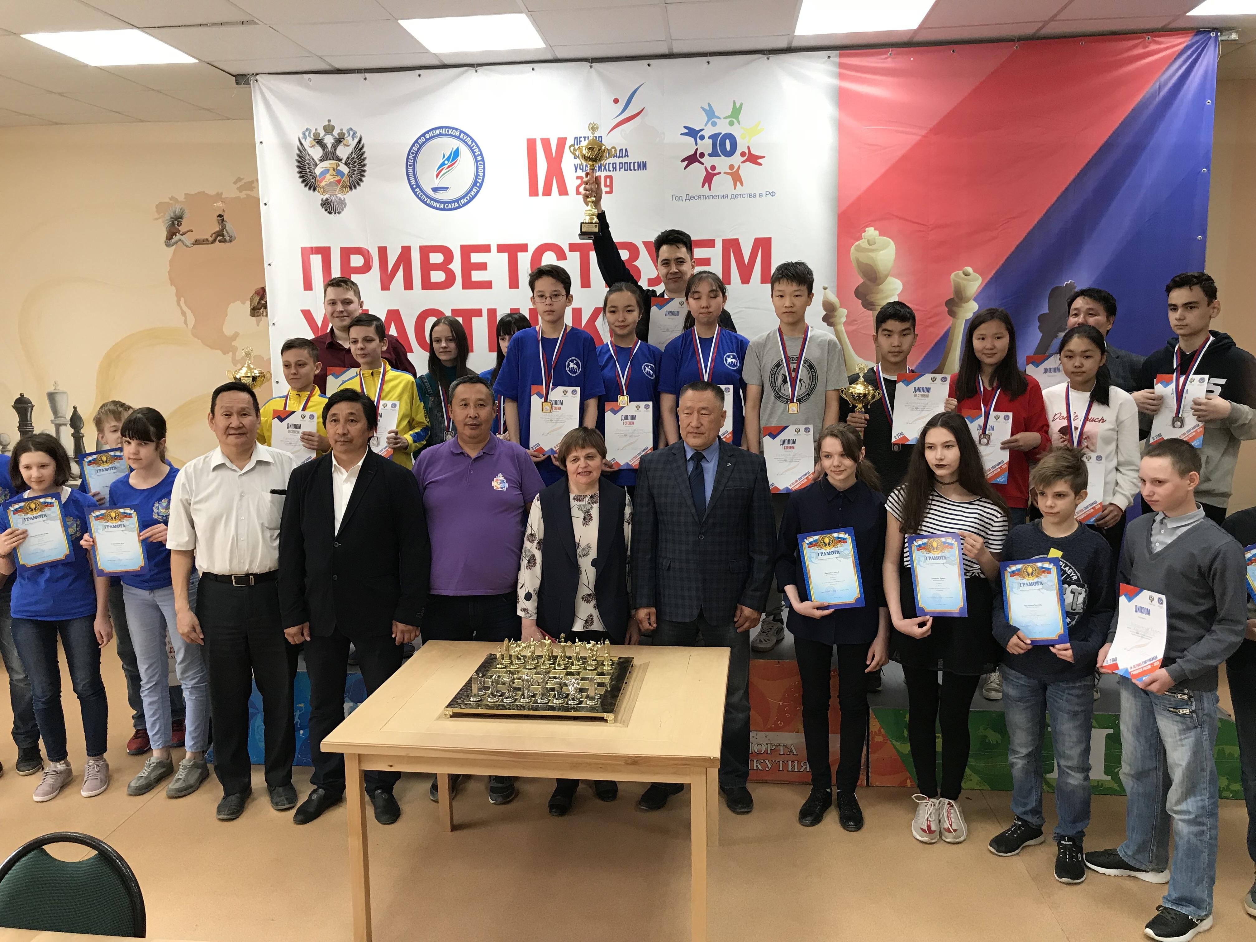 Якутяне одержали победу на втором этапе летней Спартакиады учащихся России по шахматам