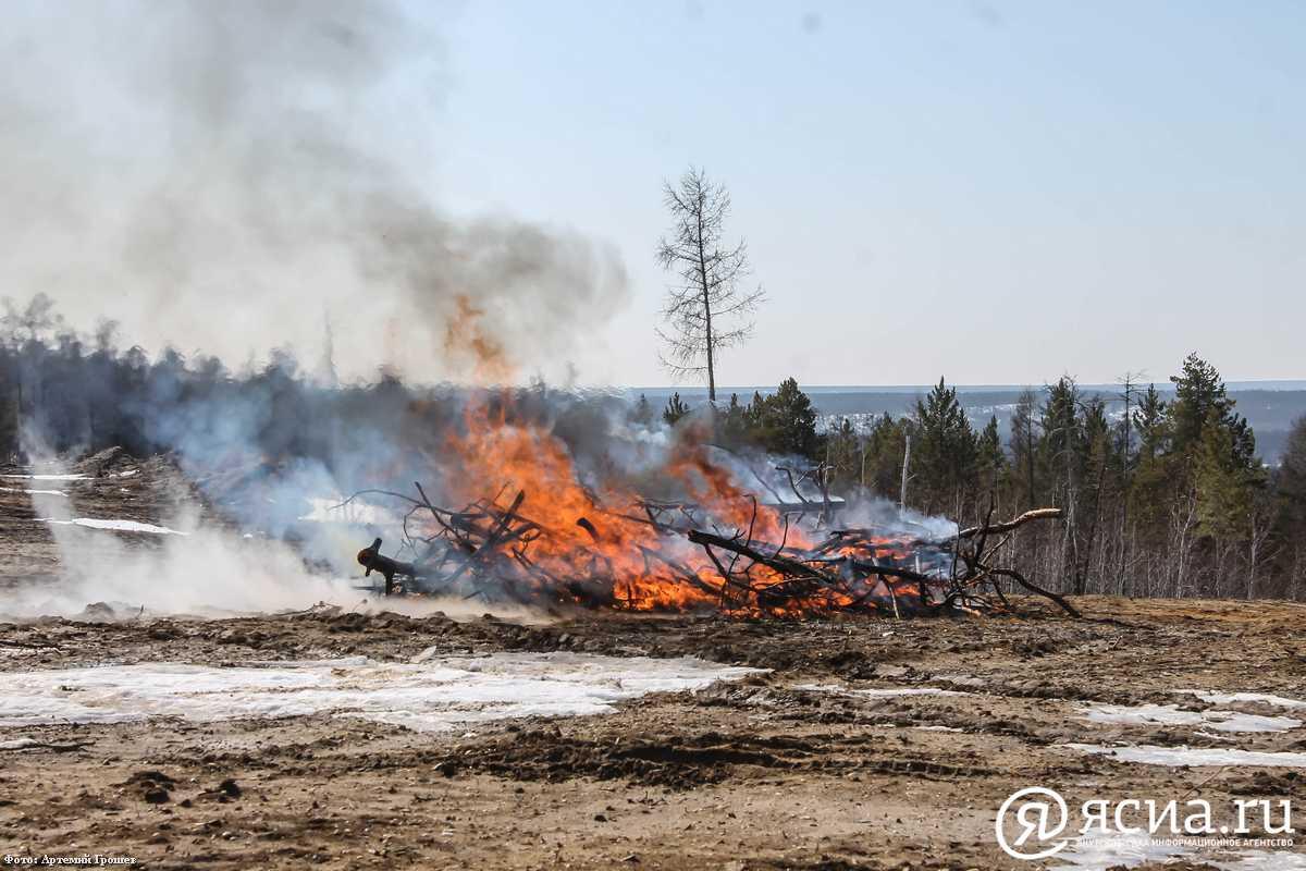 С 15 мая в Якутии начинается пожароопасный сезон